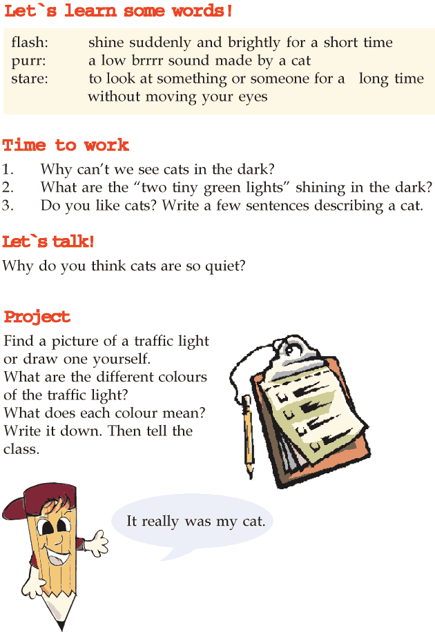 Grade 2 Reading Lesson 5 Poetry - Cat In The Dark (1)